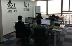 南京代助孕公司环境1